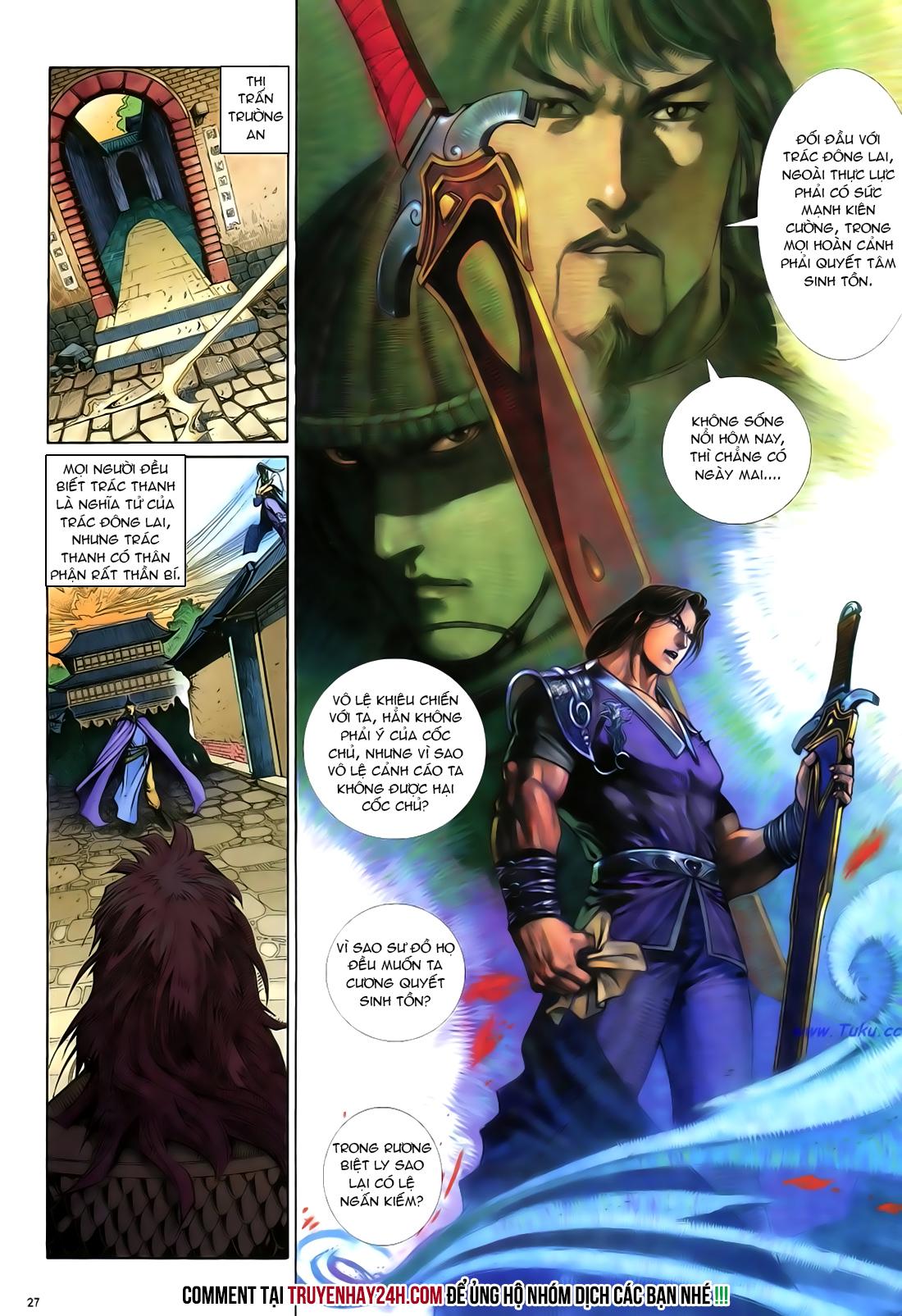 Anh hùng vô lệ Chap 21 trang 28