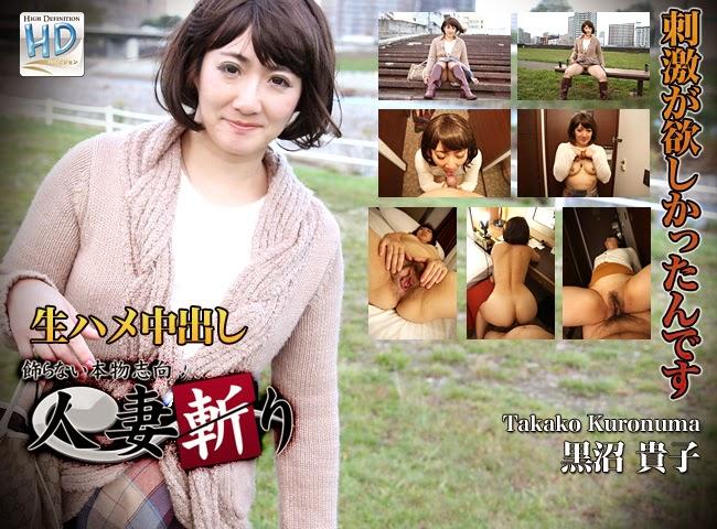 C0930_hitozuma0910_Takako_Kuronuma C0930 hitozuma0910 Takako Kuronuma 10120
