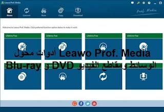 Leawo Prof. Media 8.2 مجموعة أدوات محول الوسائط ومقاطع الفيديو و DVD و Blu-ray