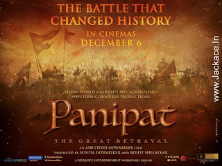 Panipat First Look Poster 3