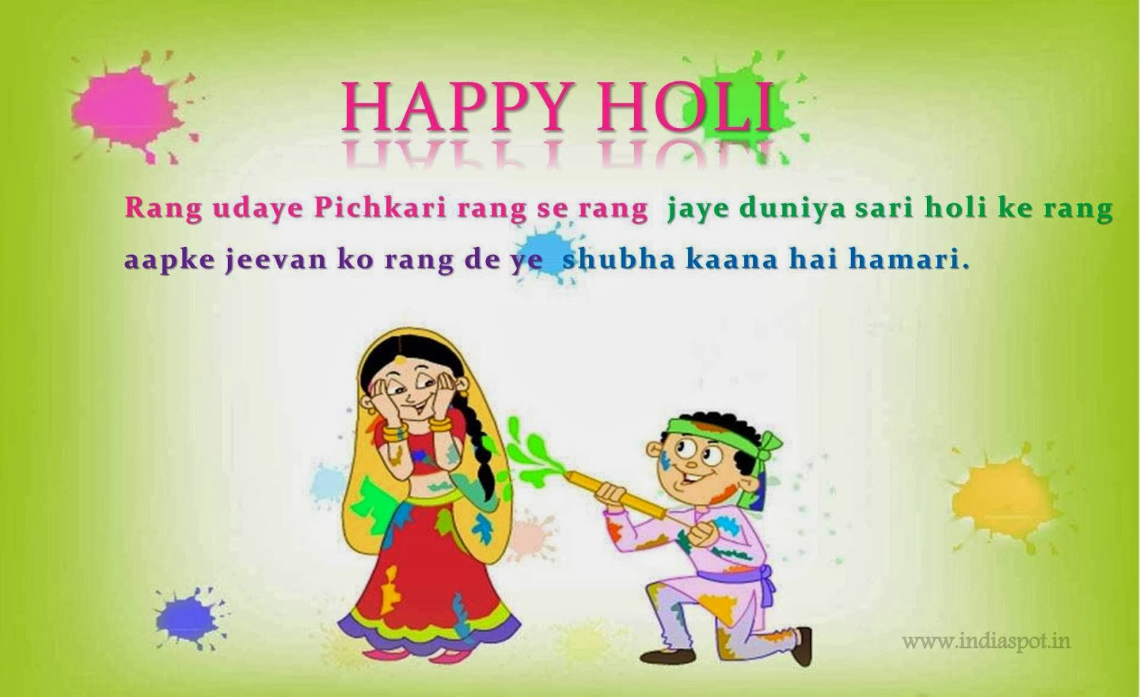 Holi 2014 Funny Hindi Shayari Messages Wishes In English