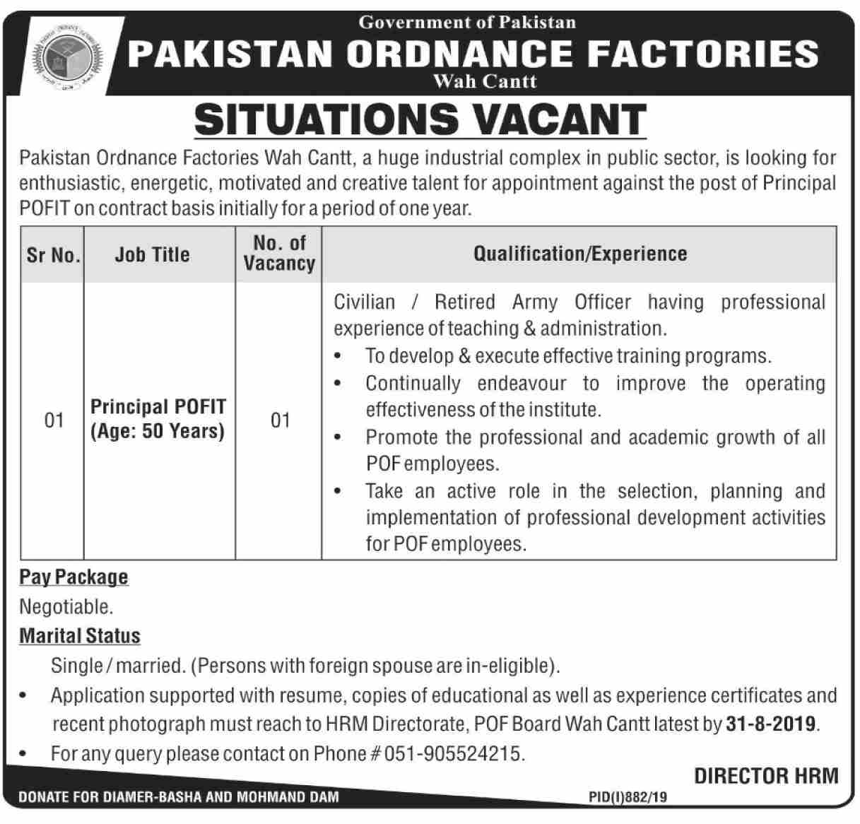 Advertisements 3 for Wah Cantt Jobs