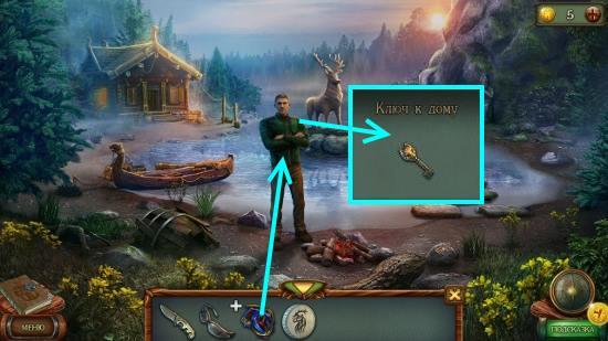 получение ключа после разговора с персонажем в игре наследие 3 дерево силы