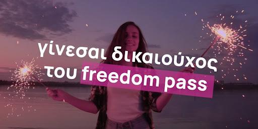 Σε λειτουργία η πλατφόρμα freedompass.gov.gr