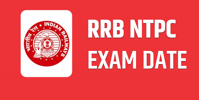 RRB NTPC Second Stage Exams: The Second stage of the computer-based test for RRB NTPC recruitment will be held from January 16, 2021.