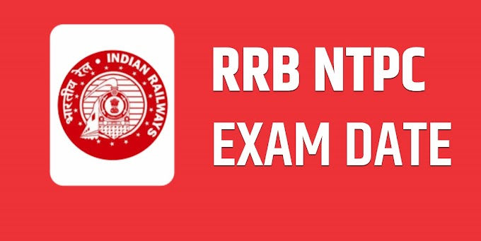 RRB NTPC CBT 2 2020: The Second stage of the computer-based test for RRB NTPC recruitment will be held from January 16, 2021