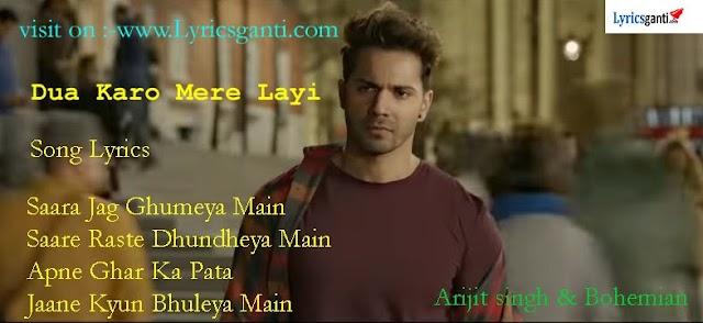 Dua Karo Mere Layi Lyrics-Arijit Singh & Bohemian