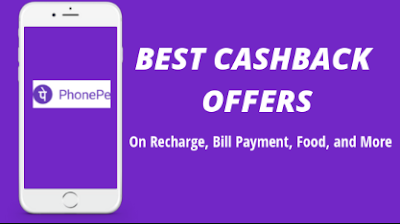 Phonepe promo codes offers
