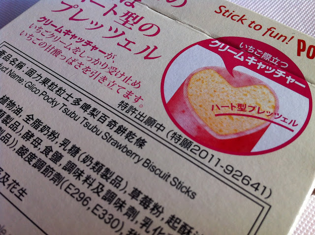 Glico Pocky Strawberry Biscuit Sticks