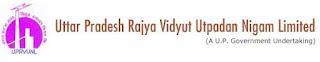 UP Rajya Vidyut Utpadan Nigam Limited (UPRVUNL)