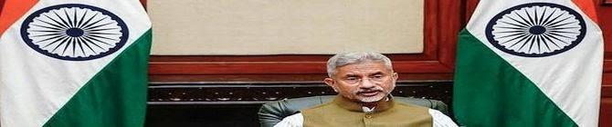 India Cannot Accept Terrorism Or It In Any Way Legitimate As Diplomacy, Says Jaishankar
