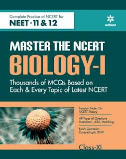MASTER THE NCERT BIOLOGY VOLUME 1& 2 PDF