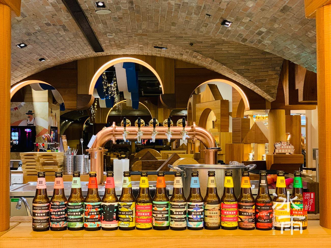 金色三麥板橋大遠百店提供的啤酒種類超級多。