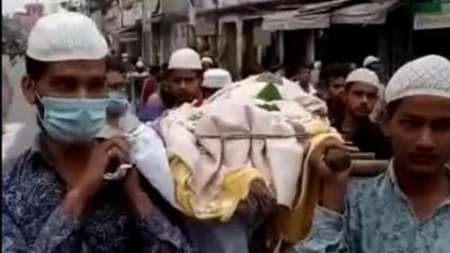 कोरोनाः रिश्तेदार नहीं आए तो मुसलमानों ने दिया अर्थी को कंधा, राम नाम सत्य बोलते हुए ले गए श्मशान, कराया दाह संस्कार