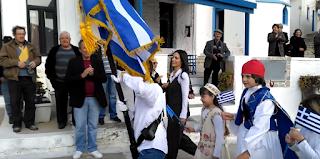Νάξος: Η παρέλαση των 4 μαθητών τους έκανε να δακρύσουν – Οι εικόνες που θα θυμούνται για καιρό
