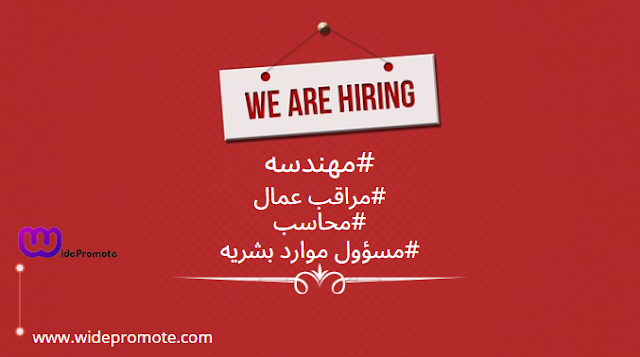 مطلوب مهندسه-مطلوب مراقب عمان