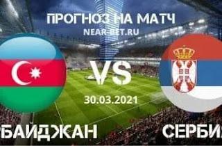 Азербайджан – Сербия где СМОТРЕТЬ ОНЛАЙН БЕСПЛАТНО 30 марта 2021 (ПРЯМАЯ ТРАНСЛЯЦИЯ) в 19:00 МСК.