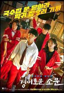 The Uncanny Counter (Korean Series)