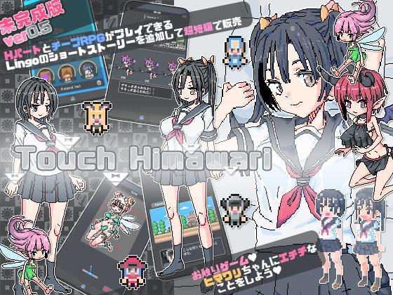 [H-GAME] Touch Himawari JP