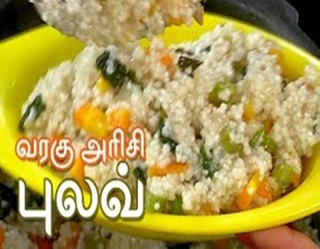 Rusikkalam Vanga 01-06-2017 Puthuyugam Tv