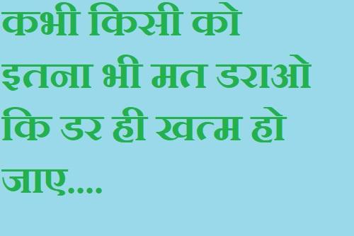 Mary Kom Dialogue in Hindi