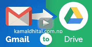 Gmail to Drive