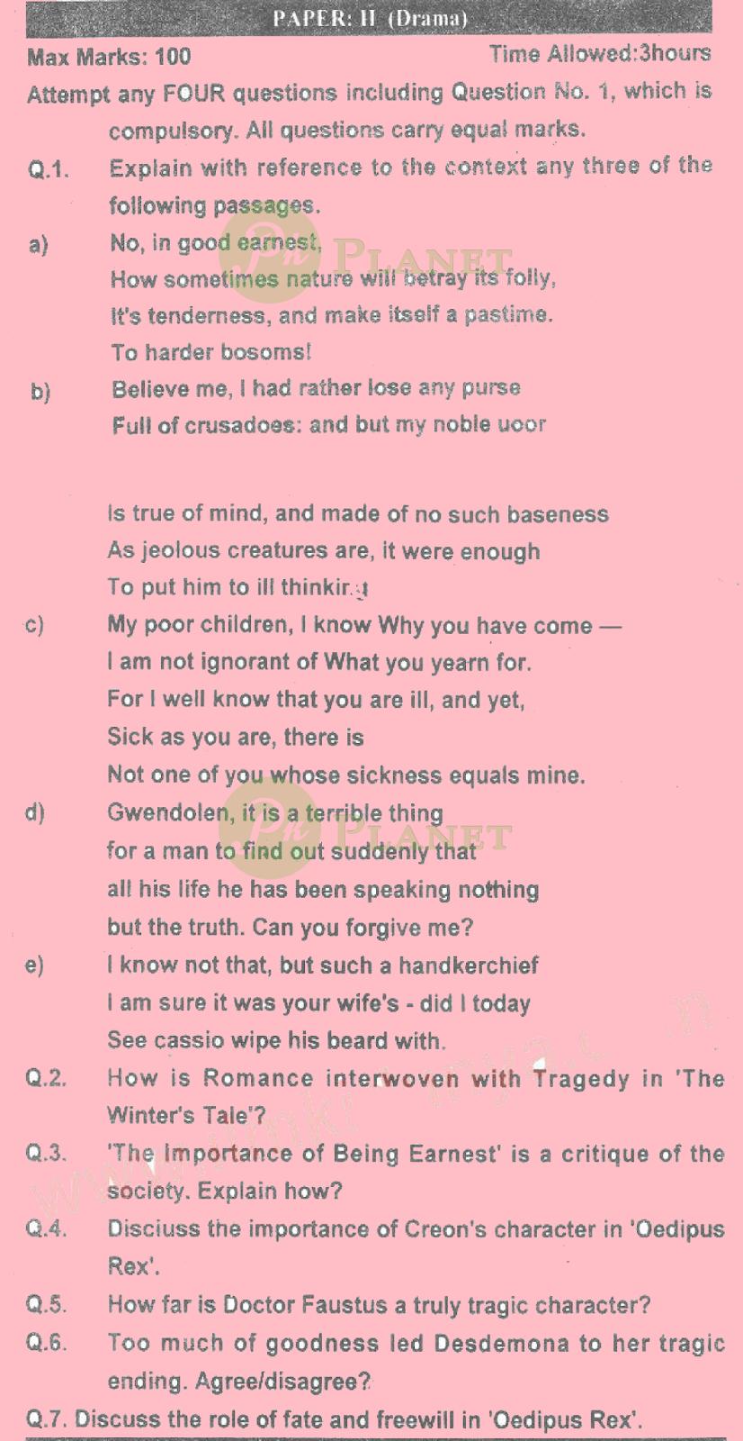 MA English Part 1 Past Papers PU 2013 Drama