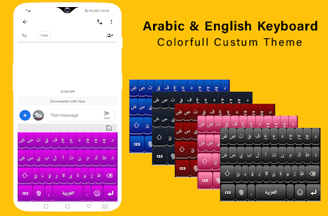 Clavier pour taper en arabe