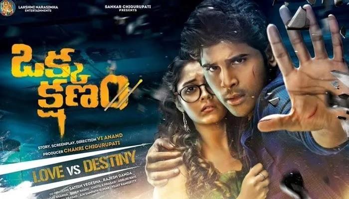 Okka Kshanam - Full Telugu Movie Poster