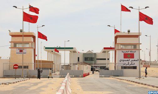 سلطنة عمان تؤكد تأييدها للإجراءات المتخذة من قبل المغرب لحماية أمنه وسيادته على أراضيه