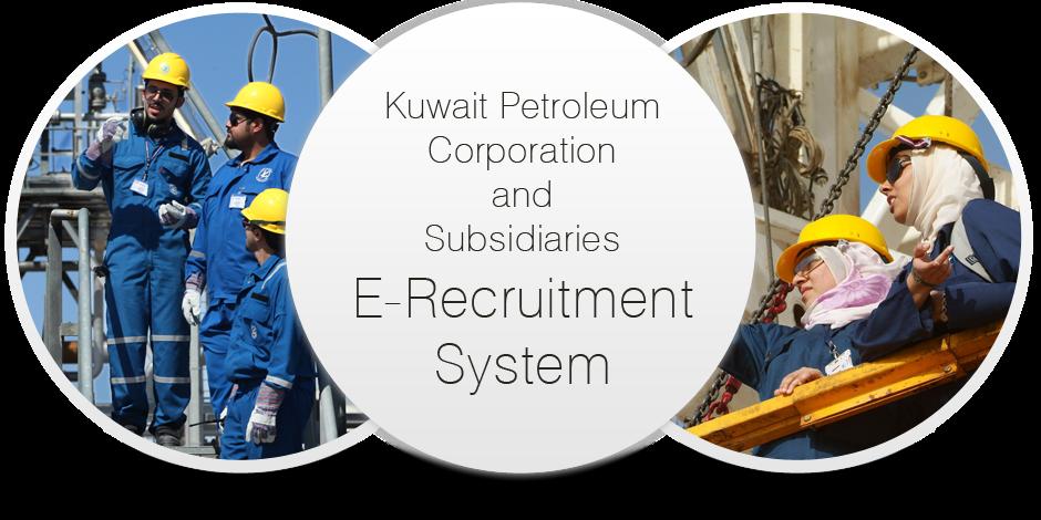 وظائف خالية في مؤسسة شركة البترول الكويتيه لعام 2018