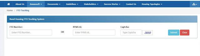 Pradhan Mantri Awas Yojana Rural Housing FTO Tracking system
