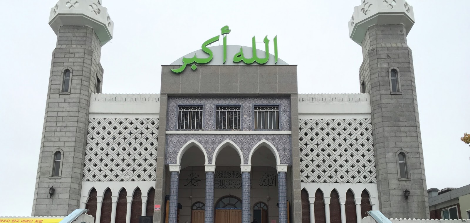 Hasil gambar untuk masjid itaewon