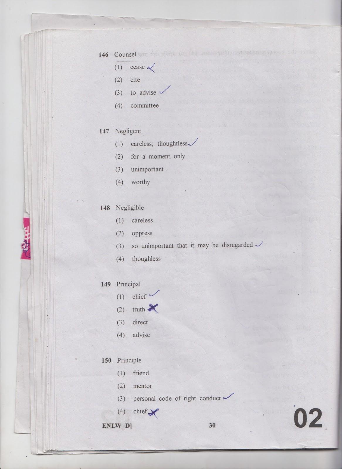 CURRENT GK: RPSC LDC EXAM PAPER 2011, RPSC LDC EXAM OLD