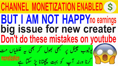 Congratulations_ Channel Monetized but no earnings,don't do these mistakes on your channel