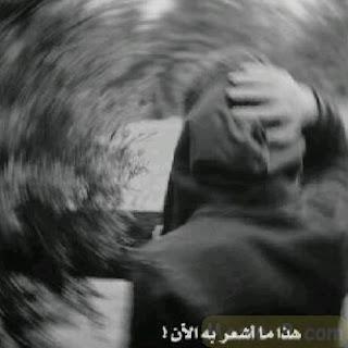 صور حزينه مؤلمة