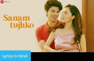 सनम तुझको Sanam Tujhko Lyrics in Hindi | Kumar Sanu
