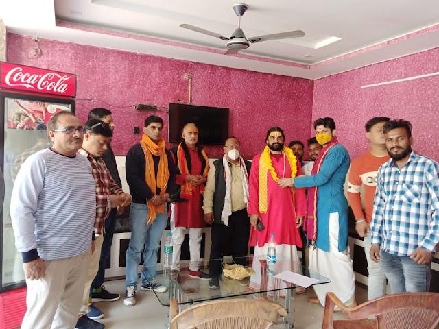 श्री कृष्ण जन्मभूमि ट्रस्ट न्याय के लिए हुई अखिल भारतीय युवा मोर्चा की बैठक