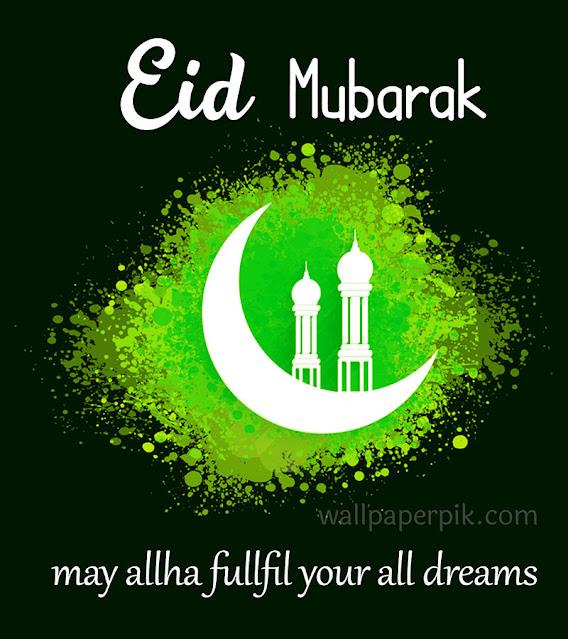 Eid Mubarak quotes  image