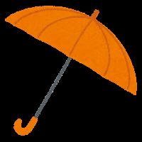 傘のイラスト(オレンジ)