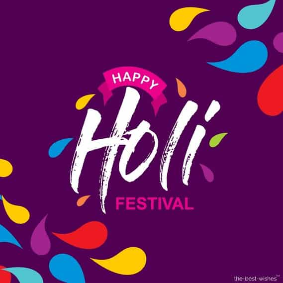holi wishes hd wallpapers
