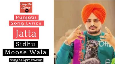 jatta-lyrics