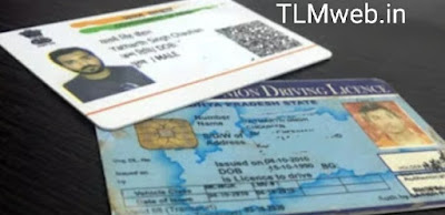 How to link driving license with Aadhaar card
