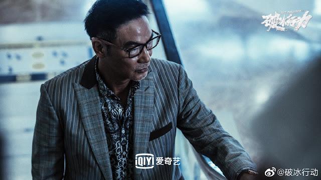 The Thunder Chinese action drama Simon Yam