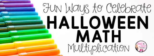 Halloween Math Multiplication for Third Grade Math, Fourth Grade Math and Fifth Grade Math