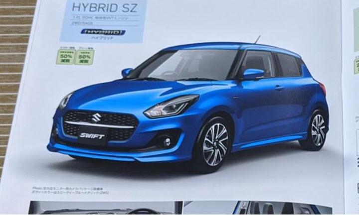 Suzuki Swift 2020 lộ diện ngoại hình trẻ trung hơn