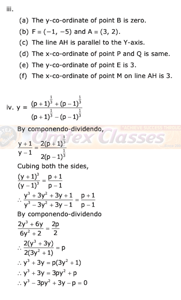 9th Standard Algebra Maharashtra Board Question Papers with Solution.