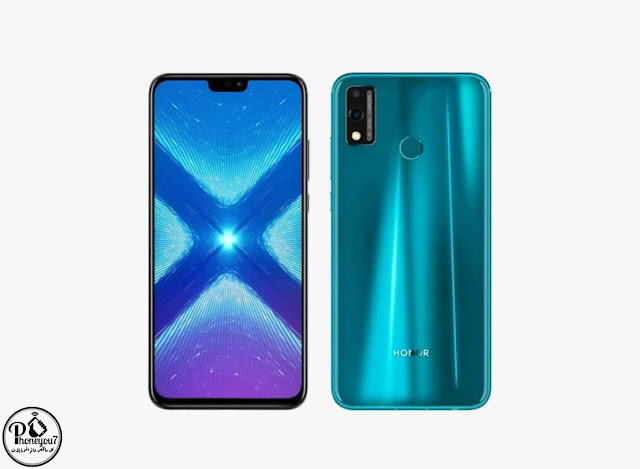 honor 9x lite - هونر 9 اكس لايت