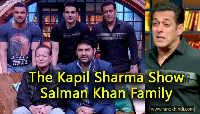 The Kapil Sharma Show in Salman Khan Family