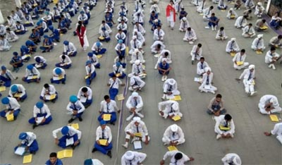 Students appearing in Exam